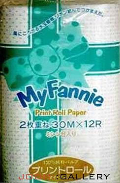 My Fannie Toilet Paper