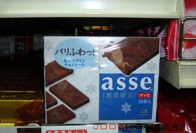 Asse chocolate