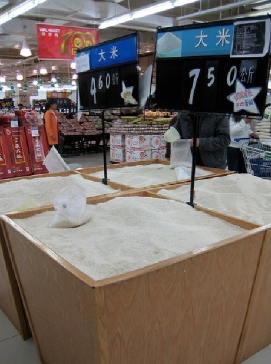 China wal Mart bulk rice